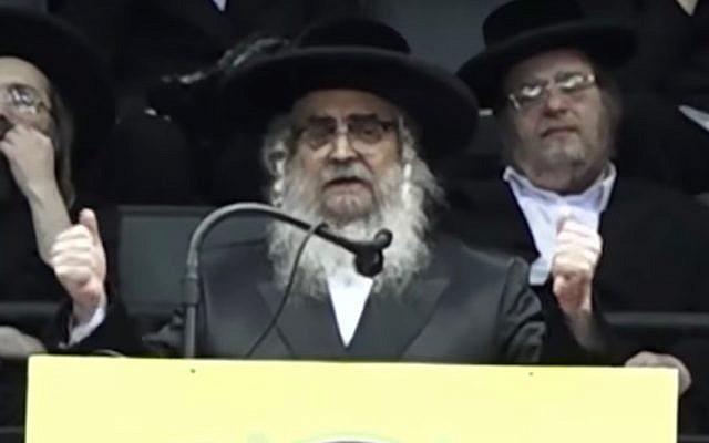 Satmar Rabbi Aaron Teitelbaum gives a speech to thousands of his followers at Nassau Coliseum in Long Island, New York, on June 3, 2018. (Screen capture: YouTube)