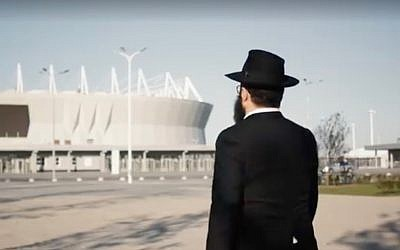 Chabad Rabbi Chaim Danzinger is seen outside the soccer stadium in Rostov-on-Don, Russia, ahead of the 2018 World Cup. (Screen capture: Twitter)