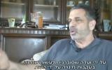 Former Israeli minister Gonen Segev interviewed in 2016 in Nigeria (Hadashot TV screenshot)