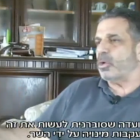 Former Israeli minister Gonen Segev interviewed in 2016 in Nigeria (Hadashot TV screenshot)