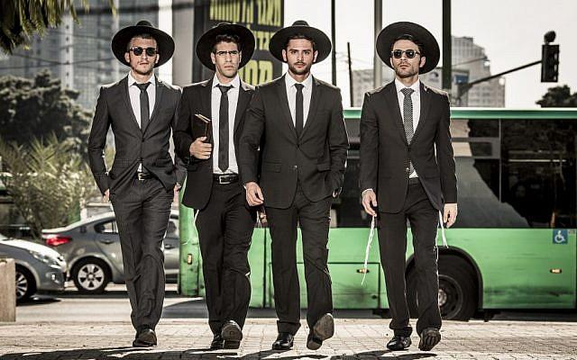 Israel's hit television show, 'Shababnikim.' (Ohad Romano)