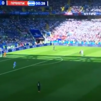 Wide-angled footage broadcast in Israel of the Argentina-Iceland soccer match in the FIFA World Cup on June 16, 2018. (Screen capture: Twitter)