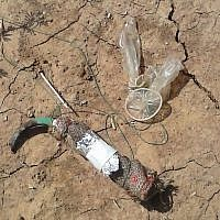 The incendiary device found in a community in the Shaar Hanegev Regional Council on June 21, 2018. (Israel Police)