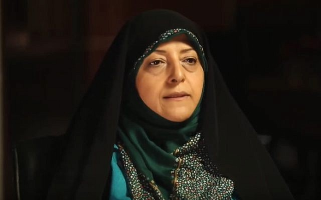 Iranian Vice President Masoumeh Ebtekar. (YouTube screenshot)