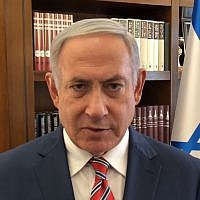 Prime Minster Benjamin Netanyahu praises security services in video clip, on June 17, 2018. (Screen capture: YouTube)
