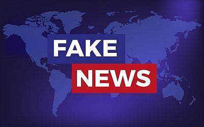 Fake News logo (Illustrative: iStock)