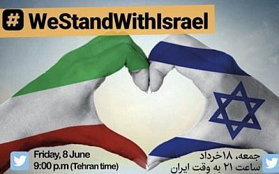 A photo shared by Iranians on Twitter with the hashtag #WeStandWithIsrael (Courtesy)