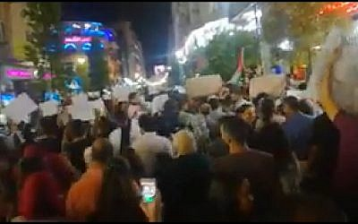 Palestinians rally in the West Bank city of Ramallah calling for the PA to support Gazans on June 12, 2018. (Screen capture: Twitter)