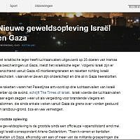 Illustrative: A news report on violence at the Gaza Strip border with Israe on the Dutch NOS website (screenshot)