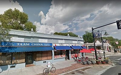 Taam China restaurant in Brookline Massachusetts. (Screen capture: Google Maps)