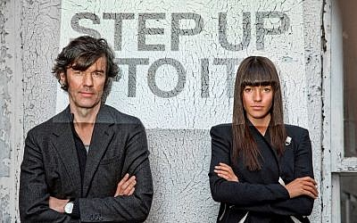 Stefan Sagmeister and Jessica Walsh, the two designers whose works form the basis of 'Sagmeister & Walsh: A Retrospective,' currently at the Holon Design Museum (Courtesy Holon Design Museum)