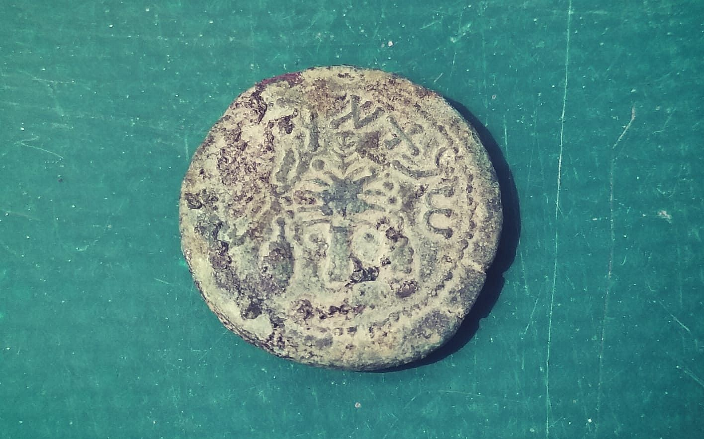 Recently Uncovered Jewish Revolt Coin Shows Rebels Aware Of