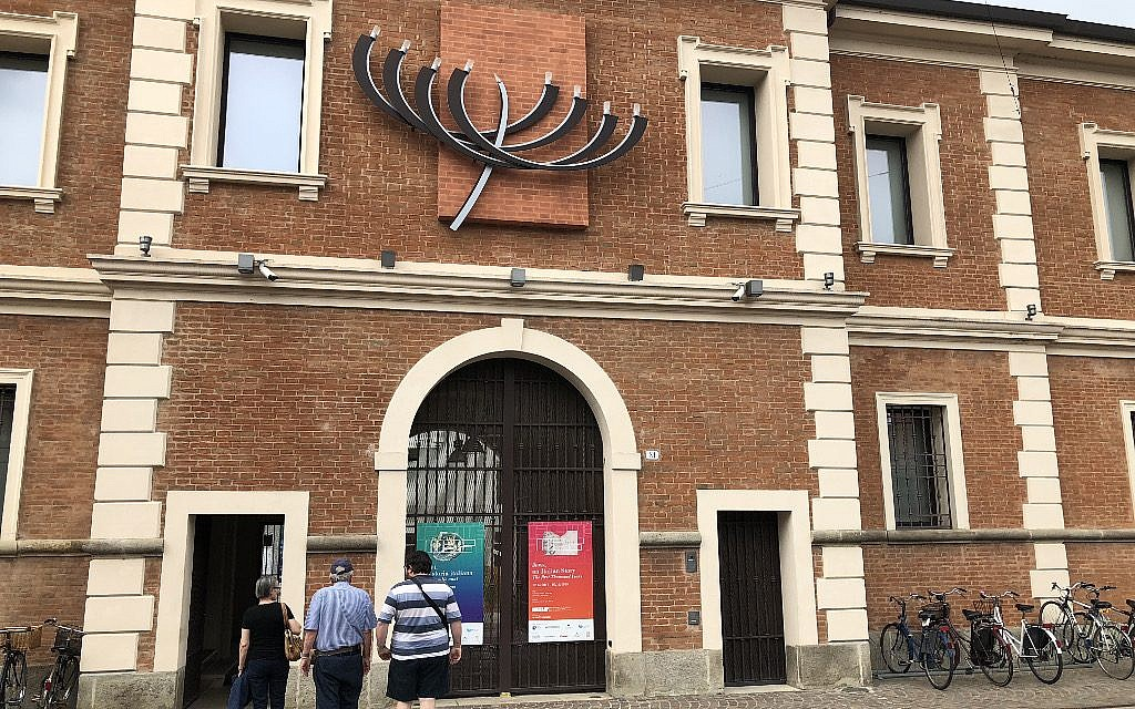 The entrance to the Museo dell'Ebraismo Italiano e della Shoah, at Casina dei Vallati in Rome's historic Jewish ghetto. (Rossella Tercatin/ Times of Israel)