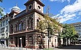 A view of the Lowenstrasse synagogue in Zurich. (Wikimedia Commons via JTA)