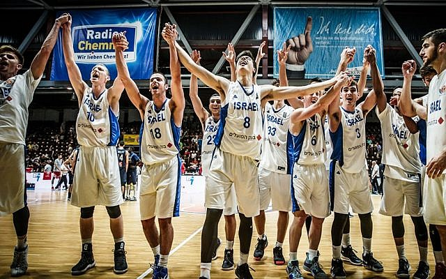 Israel's national under-20 basketball team reacts to winning the FIBA European Championships for the first time on July 22, 2018. (Israel Basketball Association, courtesy)