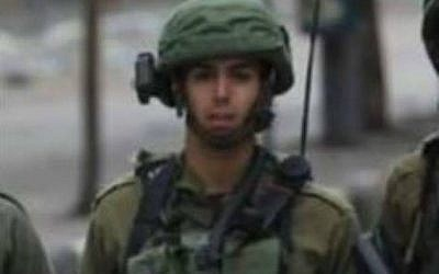 Army Rapped In Gaza