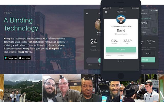 The brainchild of a 39-year-old Brooklyn Chabadnik, Wrapp enables users to find someone nearby who can lend them a set of Tefillin. (Tefillinwrapp.com)