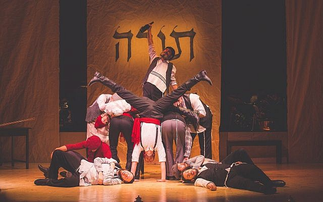 Steven Skybell and Male Ensemble sing 'To Life' in the National Yiddish Theatre Folksbiene's production of 'Fiddler on the Roof.' (Victor Nechay/ ProperPix.com)