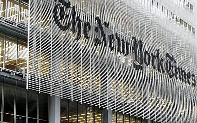 This October 10, 2012, file photo shows the New York Times building in New York. (AP Photo/Richard Drew, File)