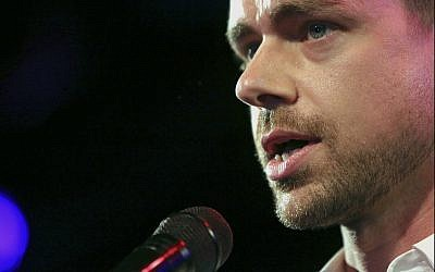 Twitter co-founder Jack Dorsey speaks at a campaign fundraiser in New York. (AP