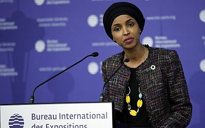 Minneapolis Representative Ilhan Omar delivers a speech at the 162nd General Assembly of BIE, in Paris, on November 15, 2017. (AP Photo/Christophe Ena)