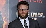 Seth Rogen arrives at the LA Premiere of 'Game Over, Man!' on March 21, 2018, in Los Angeles (Willy Sanjuan/ Invision/ AP)
