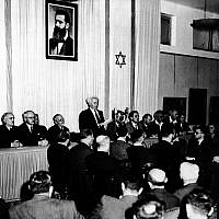 In this May 14, 1948 photo, cabinet ministers of the new State of Israel are seen at a ceremony at the Tel Aviv Art Museum marking the creation of the new state, during prime minister David Ben-Gurion's speech declaring independence. (AP Photo)