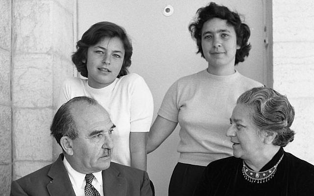 Prime minister Levi Eshkol with family, pre-1967. (Efrai Ilani)