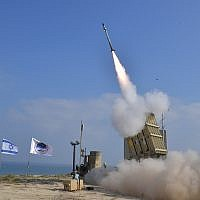 A missile is launched from Palmachim air base in central Israel on July 4, 2018. (Defense Ministry)