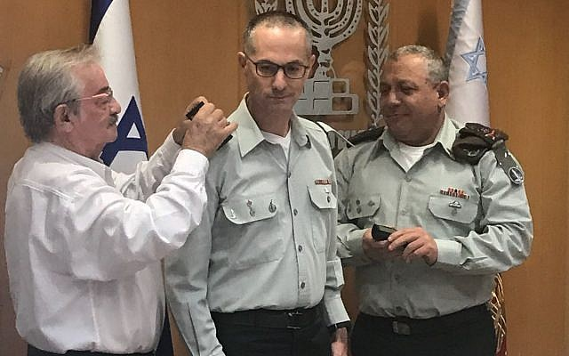 Military Advocate General Sharon Afek receives the rank of major general during a ceremony in the IDF's Tel Aviv headquarters on July 12, 2018. (Israel Defense Forces/Twitter)