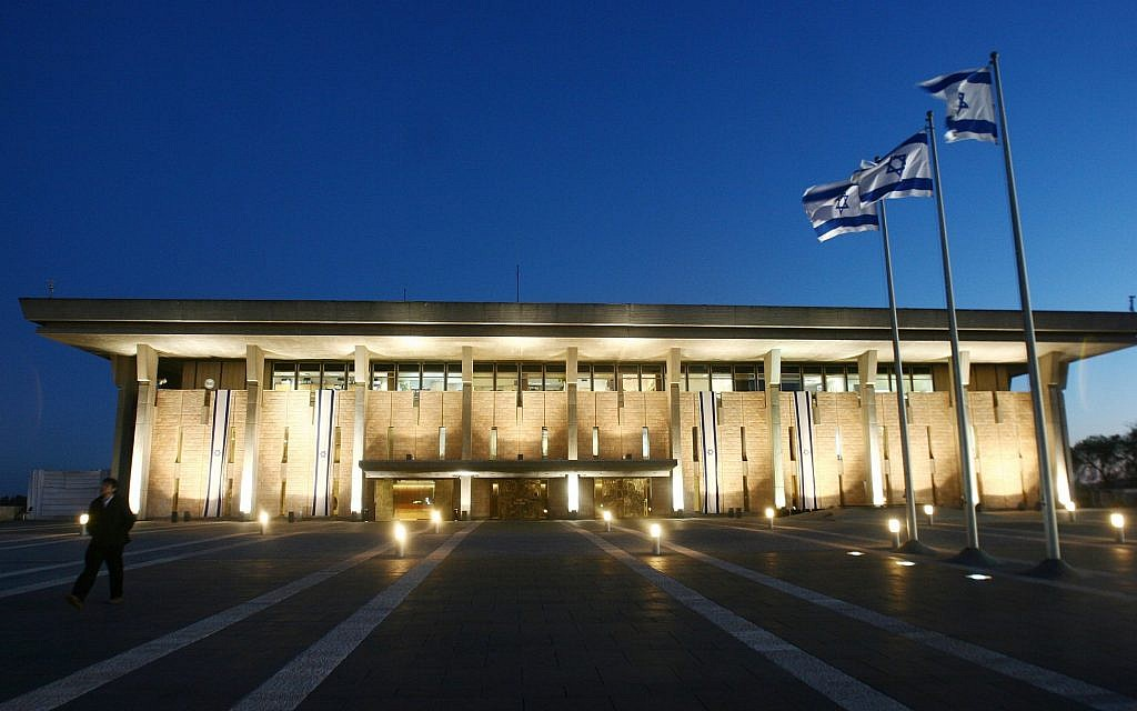 A general view of the Knesset in Jerusalem, file (Orel Cohen/FLASH90)