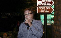 Deputy Mayor of Jerusalem Dov Kalmanovich speaks during a demonstration on the eve of Tisha B'Av, the Hebrew date for the destruction of both Jewish Temples in Jerusalem, August 13, 2016. (Gershon Elinson/ Flash90/File)