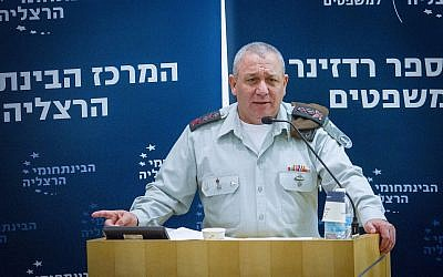 IDF Chief of Staff Gadi Eisenkot speaks at a conference at the Interdisciplinary Center in Herzliya, on January 2, 2018. (FLASH90)