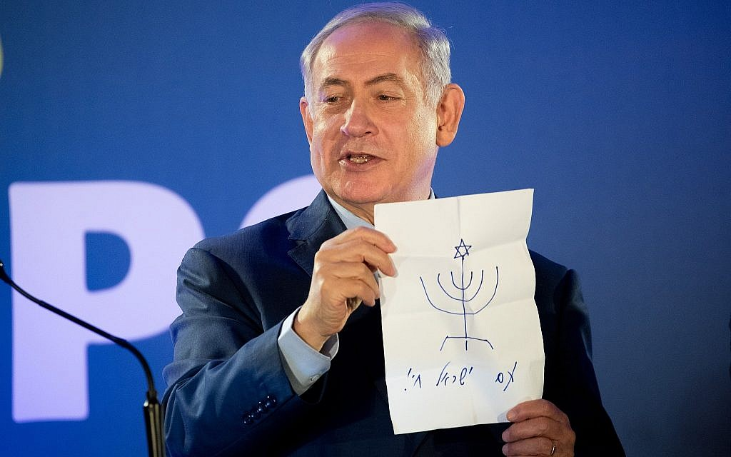 Prime Minister Benjamin Netanyahu at an annual event for foreign journalists in Jerusalem, January 10, 2018. (Yonatan Sindel/Flash90)