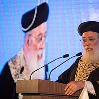Sephardic Chief Rabbi of Jerusalem Shlomo Amar speaks at the 15th annual Jerusalem Conference of the 'Besheva' group, on February 12, 2018. (Hadas Parush/Flash90)