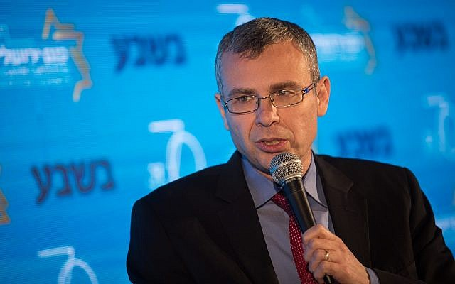 Tourism Minister Yariv Levin speaks at the 15th annual Jerusalem Conference of the 'Besheva' group, on February 12, 2018. (Hadas Parush/Flash90)