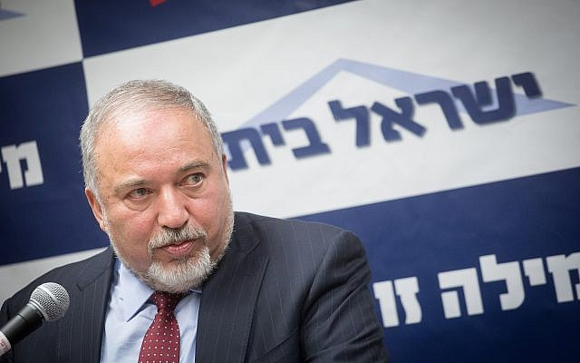 Defense Minister Avigdor Liberman leads a faction meeting of his Yisrael Beytenu party in the Knesset