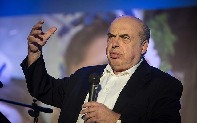 Outgoing Jewish Agency Chairman Natan Sharansky speaks during the board of governors conference of the Jewish Agency, at the Orient Hotel in Jerusalem, on June 24, 2018. (Hadas Parush/Flash90)