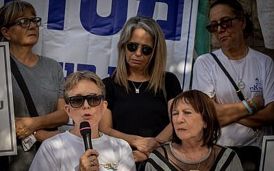 Leah Goldin (front left), Zehava Shaul (front right) and other bereaved parents attend a protest memorial ceremony for soldiers killed in the 2014 Gaza war outside the Prime Minister's Residence in Jerusalem on July 3, 2018. (Yonatan Sindel/Flash90)