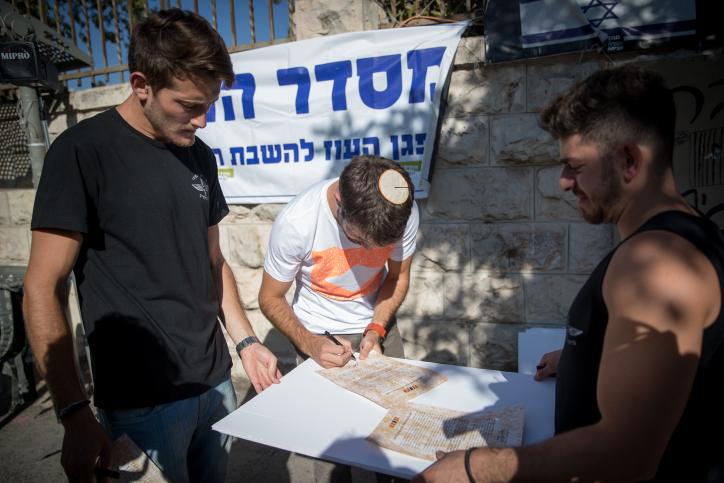 Soldados que lutaram na operação de 2014 acusam Netanyahu de abandonar militares mortos