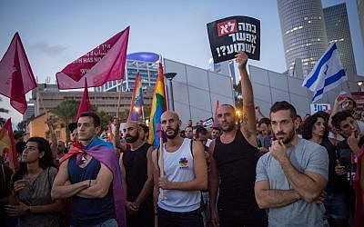 Demonstrators protest against a Knesset bill amendment denying surrogacy for same-sex couples, Tel Aviv, July 14, 2018 (Miriam Alster/Flash90)