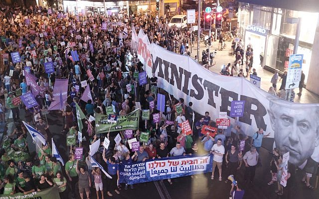 Thousands join a protest march against the proposed nation-state bill, in Tel Aviv on July 14, 2018. (Tomer Neuberg/Flash90)