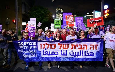 People take part at a protest march against the proposed Nation-state Law in Tel Aviv on July 14, 2018. (Tomer Neuberg/Flash90)