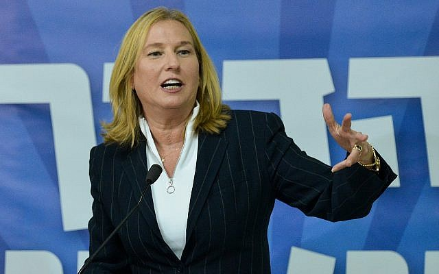 New head of the opposition Tzipi Livni (Zionist Union) speaks at a press conference in Tel Aviv on July 23, 2018. (Flash90)