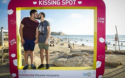 Tel Aviv couples are invited to show their love in Kissing Spots, set up for Tu B'Av, Israel's Valentine's Day, which began Thursday night, July 26 and continues through Friday, July 27 (Courtesy Guy Yechiely)