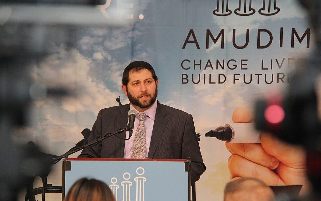 Rabbi Zvi Gluck, co-founder of Amudim, which deals with addiction and sexual abuse within the Jewish community. (Courtesy Amudim)