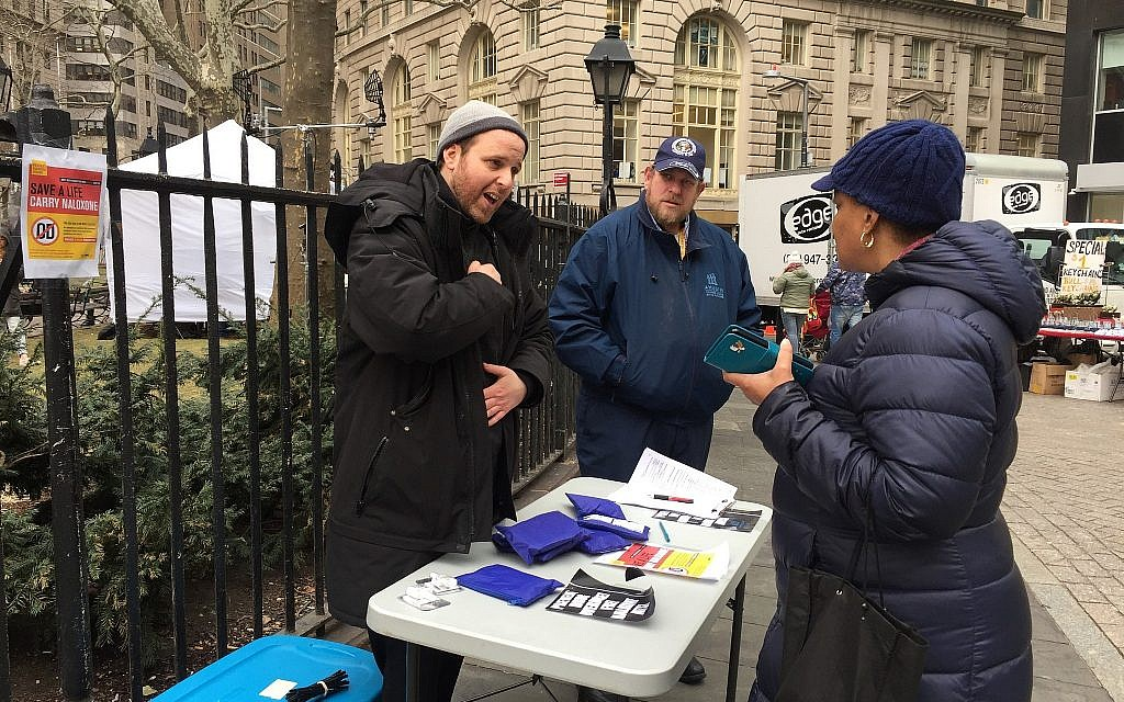Amudim staff educate about and distribute free Naloxone, which can be used to help block the effect of opioids, and is especially useful in the case of overdose. (Courtesy Amudim)