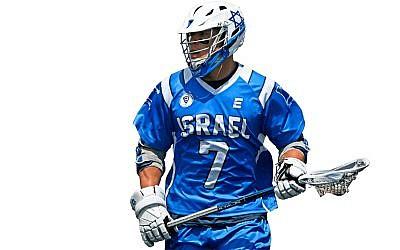 (courtesy Israel Lacrosse Association)