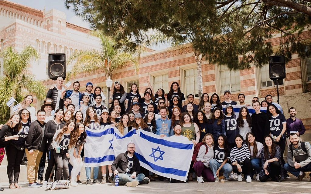 Alums for Campus Fairness supports students on campus such as these UCLA students at an April 16, 2018 celebration for 'Israel at 70 Independence Week.' (Courtesy ACF)