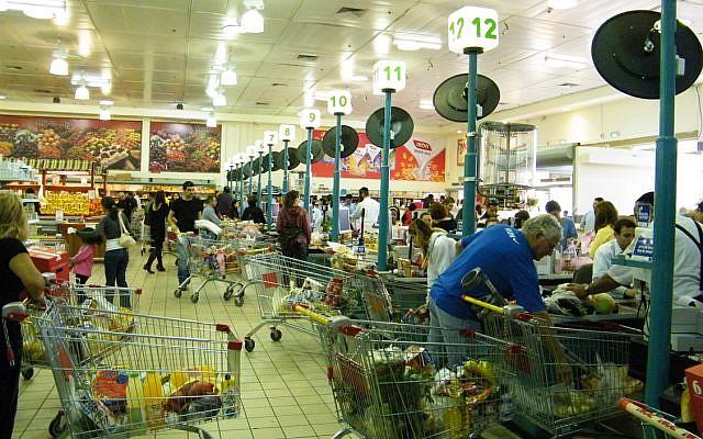 Israeli shoppers, illustrative (Courtesy Rami Levy via JTA)